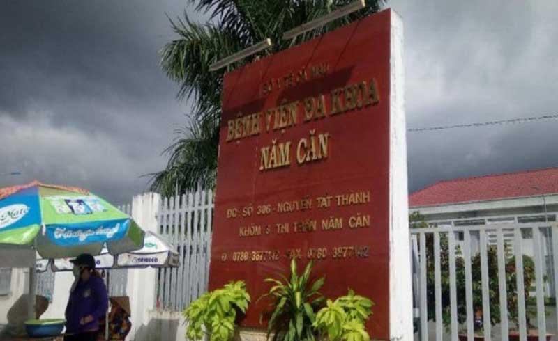 Thông tin mới về sinh viên có biểu hiện sốt, ho đang cách ly ở Cà Mau